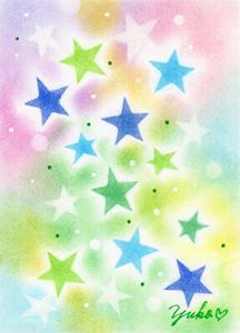 星20130223