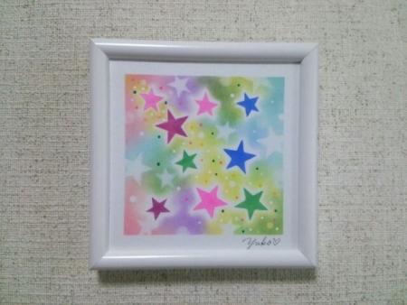 星がいっぱい20160701