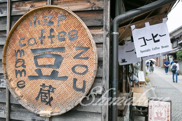 プーケットしまかぜ案内人 日本旅行