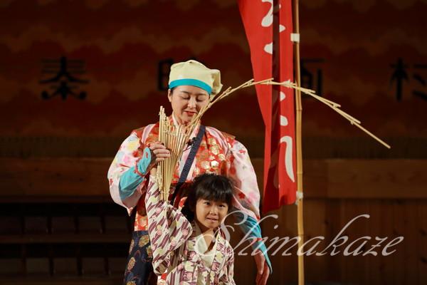 日本旅行 プーケットしまかぜ案内人京都柊家旅館別館