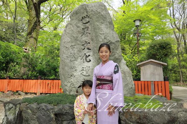 京都旅行 下賀茂神社