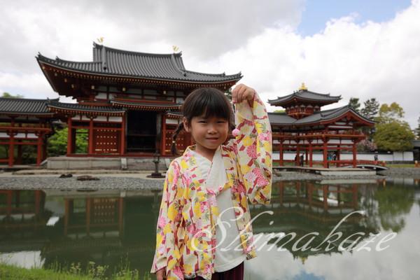 日本旅行 プーケットしまかぜ案内人 京都柊家旅館別館