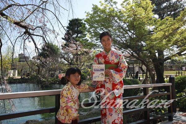 日本旅行 京都動物園