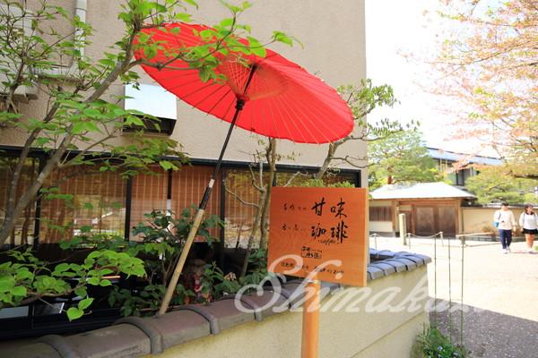 京都旅行 哲学の道