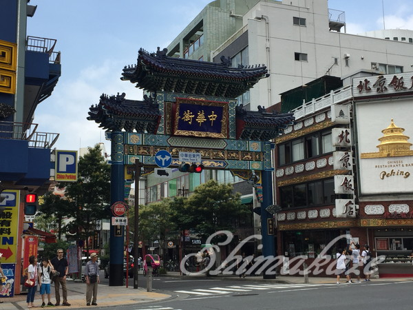 プーケットしまかぜ案内人 日本旅行2016年7月