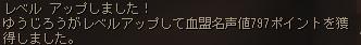 102_20160528103552360.jpg