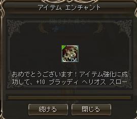 10_2016053105063199b.jpg