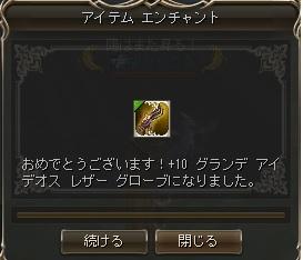10_20160603024523b1b.jpg
