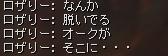 3_20160430095716ea2.jpg