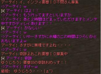 ate_201607270539268ef.jpg