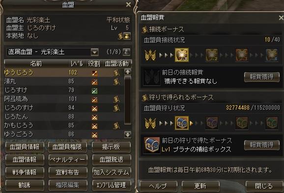 hitori_20160811130711d4d.jpg