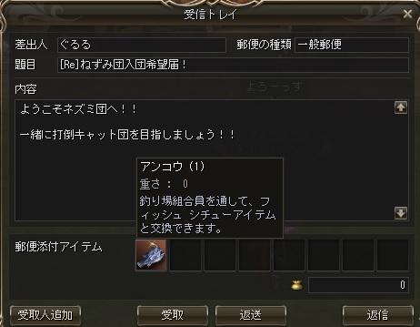 nezumi_20160710172333e9a.jpg
