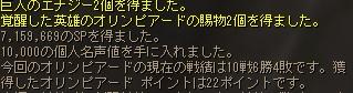 orin_20160612011410c2a.jpg