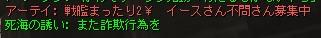 sagi_20160531010910afe.jpg