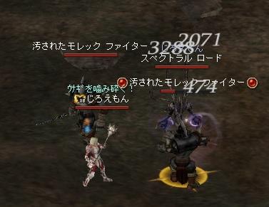 tizyoku.jpg