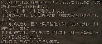 toubatu_20160415194712003.jpg