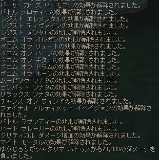 yumi_20160413121408015.jpg