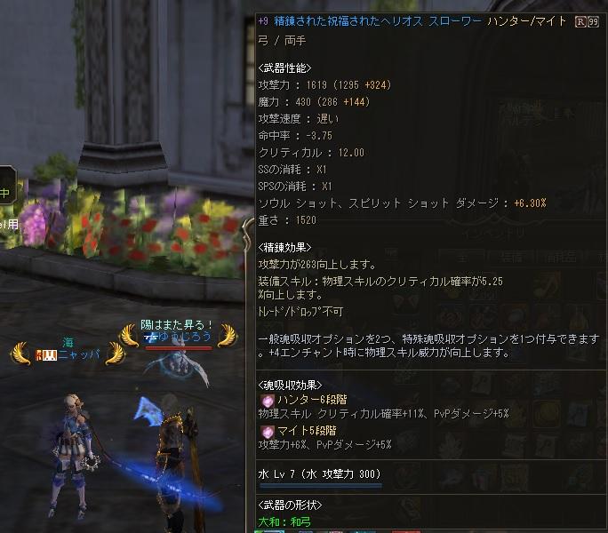 yumi_20160520134451704.jpg