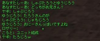 yunitto.jpg