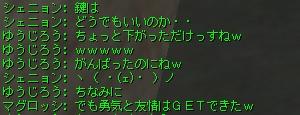 yuukitoyuuzyou.jpg