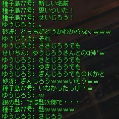 zirou_20160502173840d10.jpg