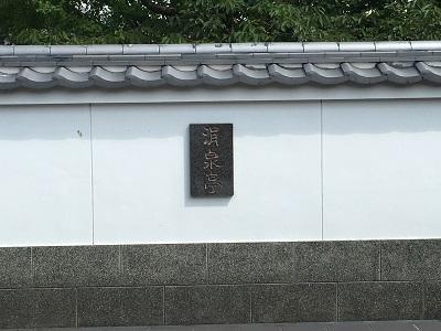 2016/8/18 (2)