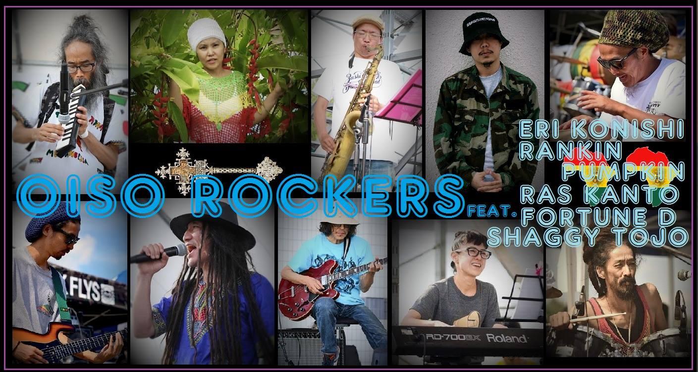 Oiso Rockers,Rankin Pumpkin One Love Jamaica Fes