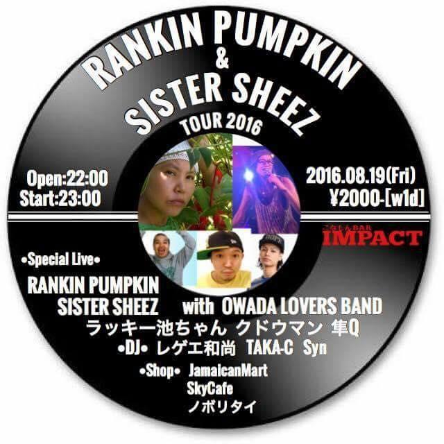 Rankin Pumpkin Sister Sheez Reggae Live