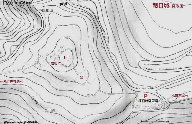 朝日城見取図②