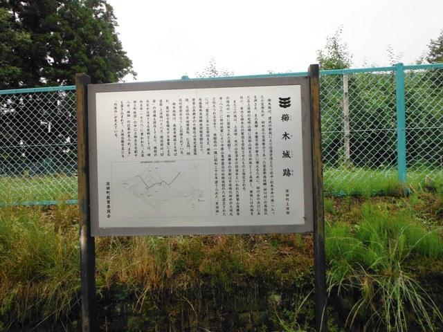 松本市1506 (8)