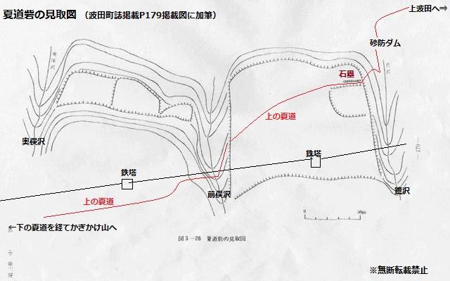 夏道砦の見取図①