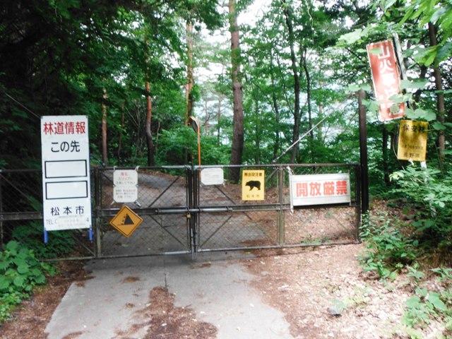 かぎかけ山物見・撞鐘堂 (1)
