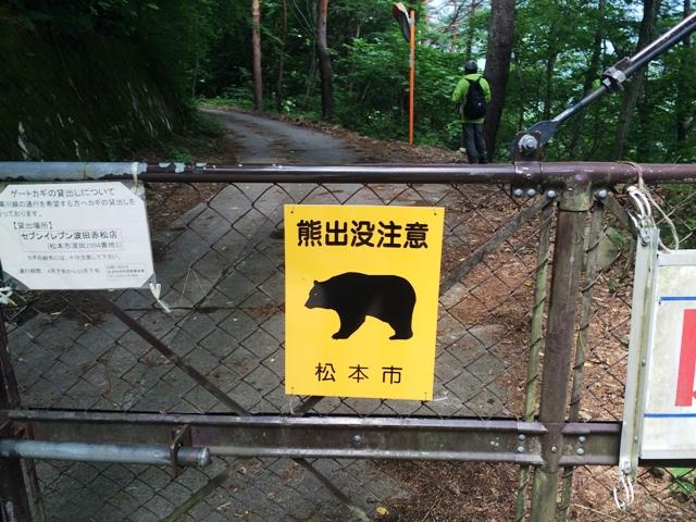 かぎかけ山物見・撞鐘堂 (53)