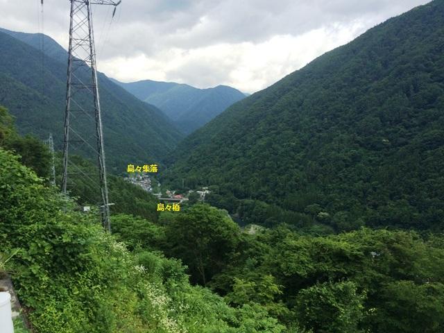 かぎかけ山物見・撞鐘堂 (55)