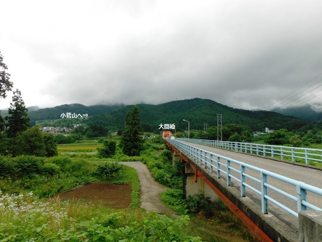 小菅山 (40)