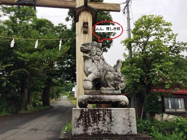 小菅山 (3)