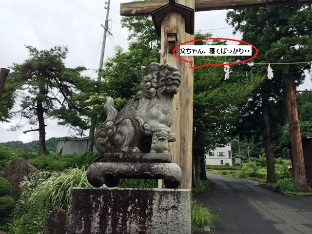 小菅山 (4)