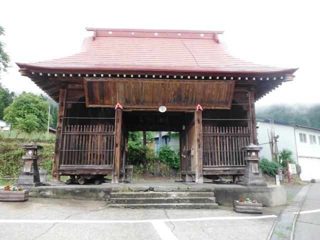 小菅山 (48)