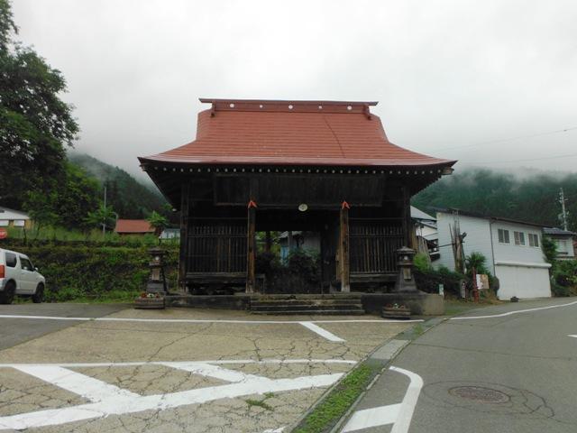 小菅山 (53)
