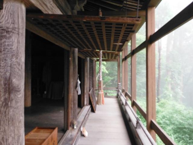 小菅山 (143)