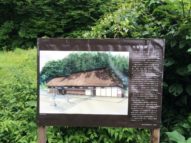 小菅山 (22)