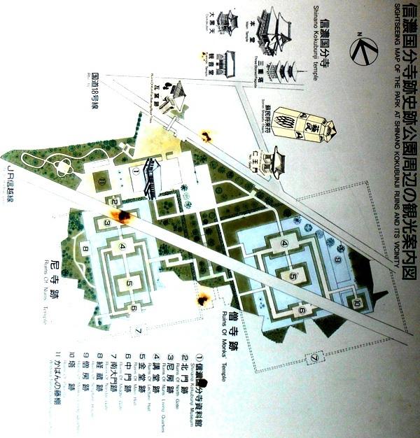 信濃国分寺跡 (2)