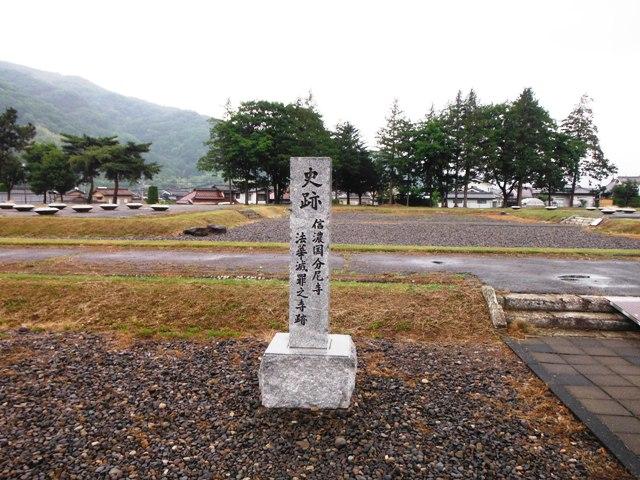 信濃国分寺跡 (74)