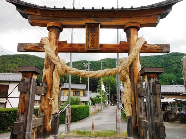 新海三社神社 (27)