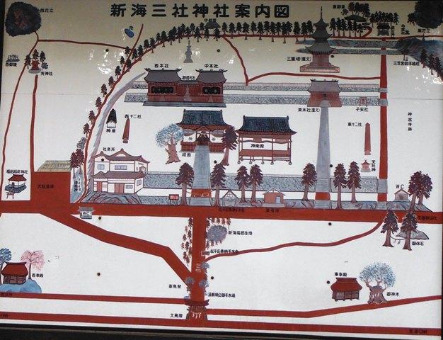 新海三社神社 (1)