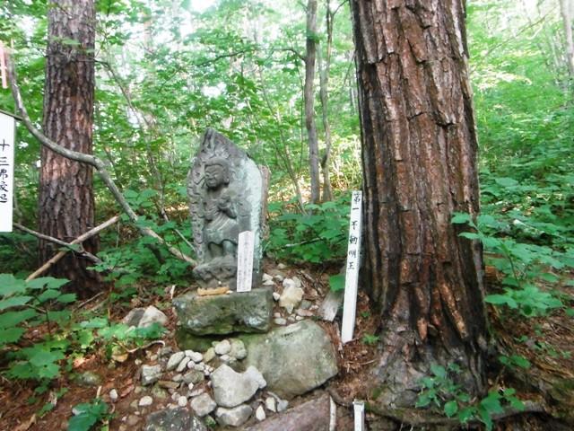 飯縄山奥社 (11)