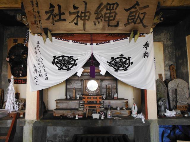 飯縄山奥社 (62)