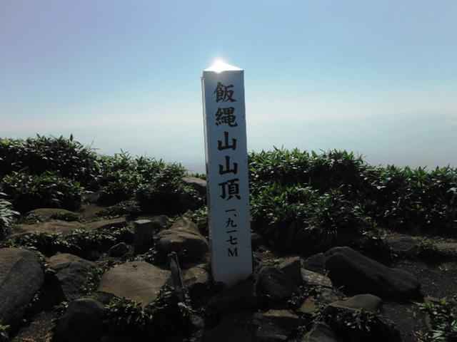 飯縄山奥社 (67)