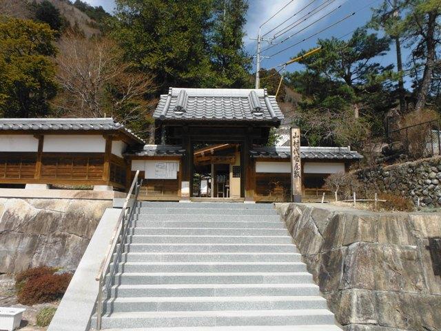 木曽氏居館 (7)