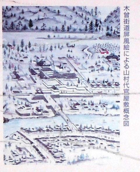 木曽氏居館 (8)